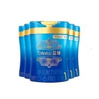 MeadJohnson Nutrition 美赞臣 蓝臻系列 婴儿配方奶粉 1段 900g*5罐(0-6月)