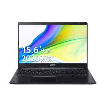 acer 宏碁 传奇 锐龙版 15.6英寸 轻薄笔记本电脑 黑色(锐龙R5-3500U、核芯显卡、8GB、256GB SSD、1080P、EX215-22-R1KL)