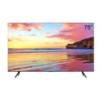 SAMSUNG 三星 UA75TU8000JXXZ 4K液晶电视 75英寸