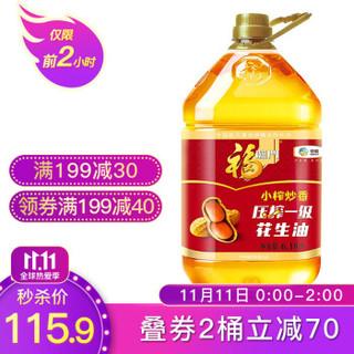 福临门 食用油 小榨炒香 压榨一级花生油6.18L  *2件