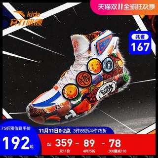 安踏儿童篮球鞋KT5七龙珠超联名限量礼盒款2020冬季男童鞋汤普森