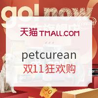 天猫国际 petcurean海外旗舰(now、go! 猫狗粮)