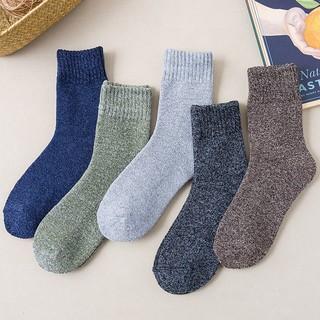 彩诗璐 541 男女款堆堆袜 5双装