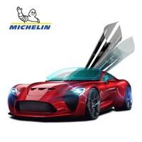 MICHELIN 米其林 汽車貼膜智享系列 全車(深色)太陽膜 全國包施工