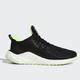 历史低价:adidas 阿迪达斯 alphaboost 男款跑步运动鞋 154元包邮(前1小时,需用券)