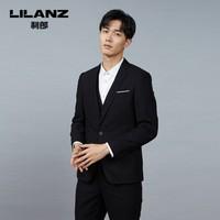 LILANZ 利郎 Q8QXF012SB 男士西服套装 三件套