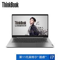 ThinkBook 14 酷睿版 2021款 14英寸笔记本电脑(i7-1165G7、16GB、512GB)