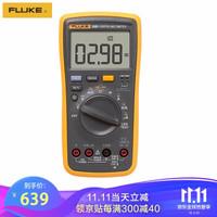 福禄克(FLUKE)F18B+ 数字万用表