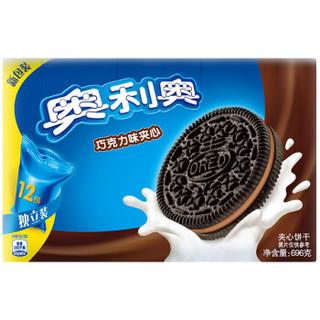 奥利奥Oreo早餐休闲零食蛋糕糕点夹心饼干巧克力味696g