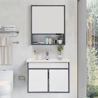 1日0点:JOMOO 九牧 凌华 A2242-021A-1 现代简约浴室柜 70cm