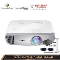 BenQ 明基 W1120 投影仪 1080P 2200流明