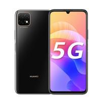 百亿补贴:HUAWEI 华为 畅享20 5G智能手机 4GB+64GB