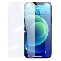 UGREEN 绿联 SP159 苹果 iPhone12 钢化膜 1片装