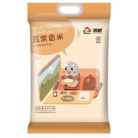 Zliang 浙粮 五常香米10kg  +凑单品