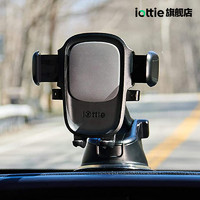 iOttie One Touch 5 车载手机支架 *2件