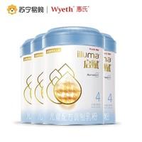 wyeth 惠氏 蓝钻启赋 婴儿奶粉  4段 900g 4罐装