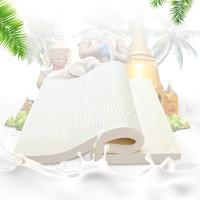SLEEMON 喜临门 水瓶座 泰国进口乳胶床垫 150*200*5cm