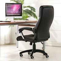BECAUSES 伯力斯 MD-001 人体工学办公椅