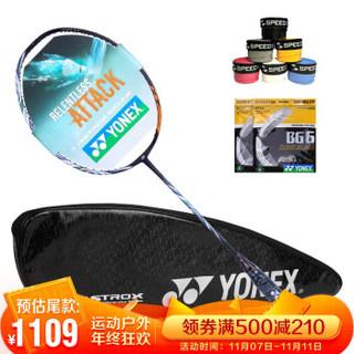 尤尼克斯YONEX羽毛球拍全碳素比赛羽拍单拍ASTROX天斧100ZZ (未穿线)