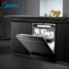 Midea 美的 JV800  双驱变频洗碗机 13套