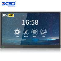 鼎创视界(DCSJ)85英寸 智能会议平板  4K高清防眩光 内置摄像头 交互式电子白板 教学一体机