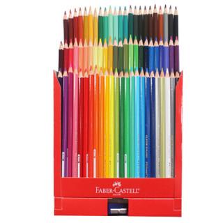 FABER-CASTELL 辉柏嘉 115772 彩色铅笔 72色