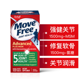 Schiff 旭福 Movefree 维骨力氨糖软骨素片 绿瓶 120粒 *3件