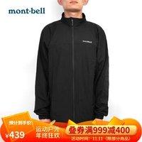 montbell 户外男士防风软壳夹克外套 1103244 黑色BK S