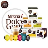 Dolce Gusto 雀巢多趣酷思咖啡胶囊23盒+咖啡机一台