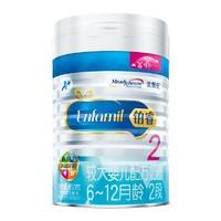 苏宁SUPER会员:MeadJohnson Nutrition 美赞臣 铂睿 婴儿配方奶粉 2段 850g *3件