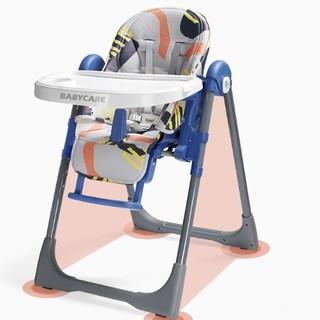 88VIP : BabyCare 8500 轻便折叠餐椅 塔斯曼蓝