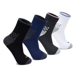 ANTA 安踏 袜子官网旗舰运动袜男袜跑步袜篮球袜中筒船袜透气舒适4双装