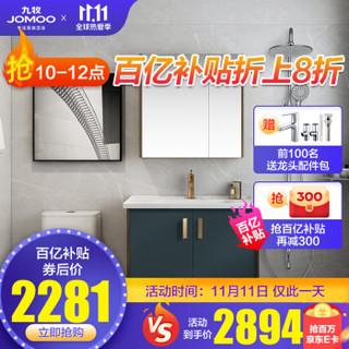 九牧(JOMOO) 卫浴空气能淋浴花洒大冲力