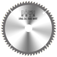 超薄木工合金圆锯片专业级4寸手提锯角磨机切割片7寸切木头木材