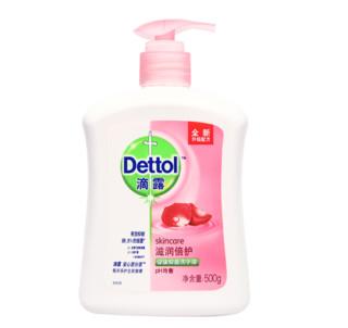 Dettol 滴露 滋润倍护健康抑菌洗手液 500g