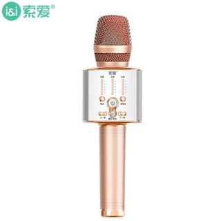 索爱(soaiy)MC1 全民k歌手机麦克风话筒
