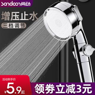 增压淋浴花洒喷头淋雨沐浴套装家用加压洗澡热水器莲蓬头超强浴霸