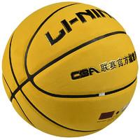 LI-NING 李宁 PU篮球 LBQK165-1 黄色 7号/标准