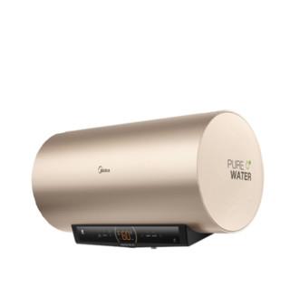 Midea 美的 美的(Midea)50升电热水器2100W变频速热健康洗 F5021-JA1(HEY)摩卡金