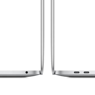 Apple 苹果 MacBook Pro 2020款 M1 芯片版 13.3英寸 轻薄本 银色(M1、核芯显卡、8GB、256GB SSD、2560x1600、60Hz、MYDA2CH/A)