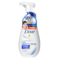 超值黑五:Dove 多芬 润泽水嫩泡沫洁面乳 160ml *3件