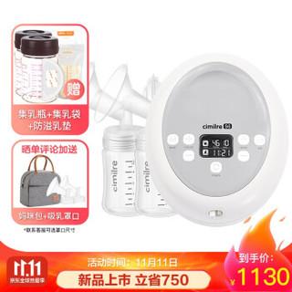 喜咪乐(CIMILRE) 电动吸奶器 双边静音吸乳器智能记忆液晶显示挤奶器韩国进口S6(新品上市)