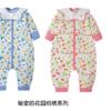 goodbaby 好孩子 婴儿针织夹棉分腿睡袋 秘密的花园蓝色(分腿)(含花瓣围兜) 90cm(推荐身高85-100cm)适用室温18-25℃