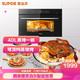 苏泊尔(SUPOR)蒸烤箱蒸烤一体机嵌入式烤箱电蒸箱家用多功能大容量40L ZKQD40-609 1599.1元(需用券)