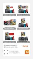 Nintendo Switch 任天堂健身环大冒险游戏兑换卡 仅适用于国行主机 NS体感健身运动环ringfit普拉提圈