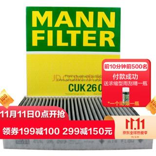 曼牌滤清器 CUK26009活性炭空调滤芯适用于奥迪A3/高尔夫7/探歌/新迈腾/凌渡/柯珞克/速派 *4件