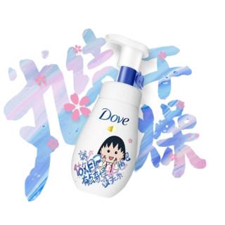 Dove 多芬 润泽洁面泡泡系列保湿水嫩洁面泡泡 160ml 小丸子限量款