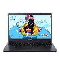 百亿补贴:acer 宏碁 A315-55G 15.6寸笔记本电脑(i5-10210U、8GB、256GB、MX230)