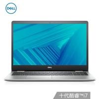 百亿补贴:DELL 戴尔 灵越5000 15.6英寸笔记本电脑(i7-1065G7、8GB、256GB、MX230)