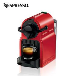 雀巢Nespresso奈斯派索咖啡机 Inssia C40 红色